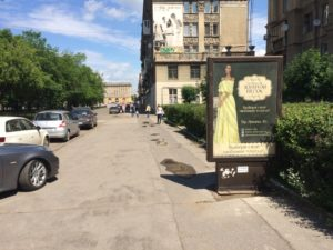 к.14 Ленина пр.49 сторона А