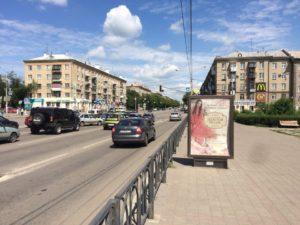 23, пересечение пр.Ленина и ул.Гагарина, юго-восточный угол (конструкция 2) сторона А