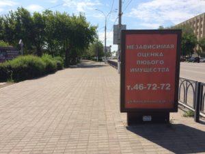 23, пересечение пр.Ленина и ул.Гагарина, юго-восточный угол (конструкция 2) сторона Б
