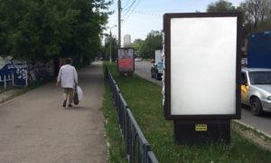 8.Пересечение пр. Ленина и ул. Грязнова северо-западнее ТЦ Аквилон  сторона Б